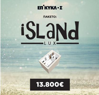 hotel_paketa_islandLux